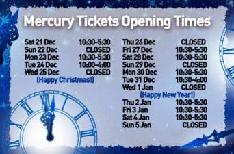 Christmas opening hours webv2
